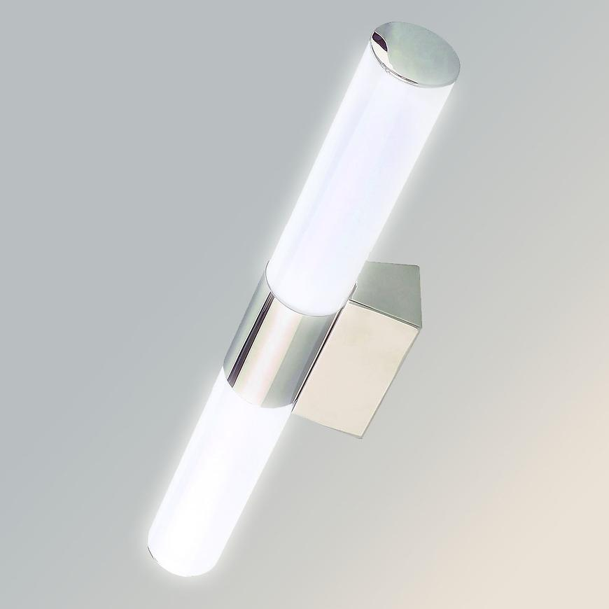 Svitdlo Sumaru-9 LED 9W 4000K 03194 IP44 BI/CH