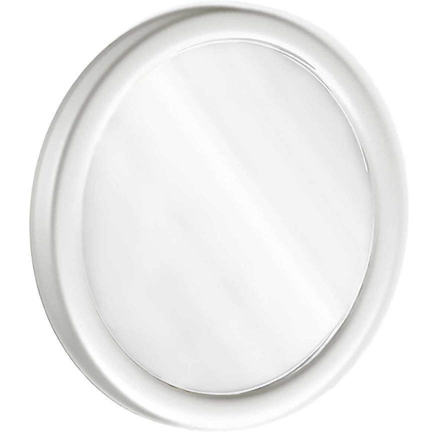 Zrcadlo koupelnové 39cm perlové